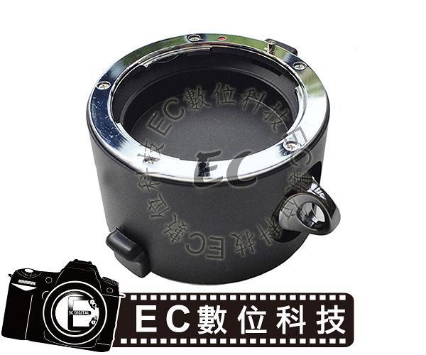 【EC數位】Lens Holder  鏡頭 三秒快接環 快裝環 快接杯 適用 Nikon AI AIS G F