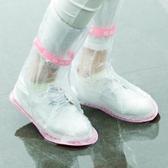 雨鞋韓國時尚防雨鞋套中筒高幫加厚成人下雨天防滑耐磨底水靴女士套靴 宜室家居