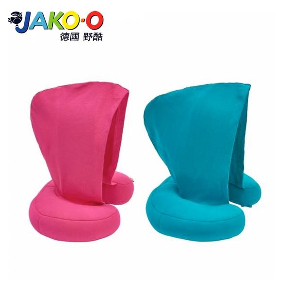 JAKO-O德國野酷-兒童連帽頸枕(藍/桃2色可選)