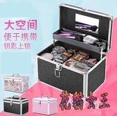 化妝箱包 專業水乳護膚品化妝品收納包手提美甲半永久工具箱 BF9825【花貓女王】