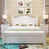 簡約現代實木床白色鬆木1.8米雙人床1.5m單人床1.2兒童歐式床主臥WY 【快速出貨八五折鉅惠】