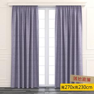 HOLA 素梯提花雛菊落地窗簾 270x230cm