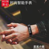 潮流智慧手錶時尚簡約男款電子錶情侶多功能運動手環女士錶學生錶QM 藍嵐