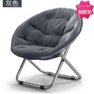 月亮椅 大號成人月亮椅太陽椅懶人椅雷達椅...