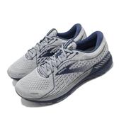 Brooks 慢跑鞋 Adrenaline GTS 21 2E Wide 寬楦 灰 紫 男鞋 運動鞋 【ACS】 1103492E006