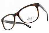 LOEWE 光學眼鏡 VLW826 06FE (深琥珀棕) 率性拼色膠框款 # 金橘眼鏡