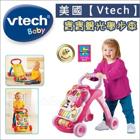 ✿蟲寶寶✿【美國VtechBaby】粉色版!寶寶聲光學步車 / 帶給學步期的寶寶多樣化的學習享受