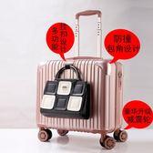 18寸迷你行李箱女韓版小型拉桿箱商務登機男橫款箱子 熊貓本