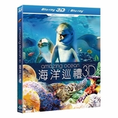 【停看聽音響唱片】【BD】海洋巡禮3D
