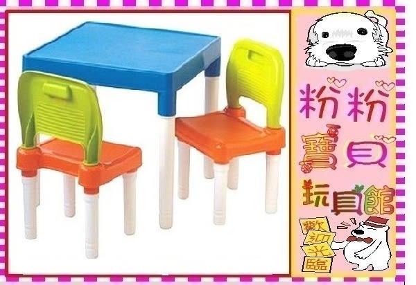 *粉粉寶貝玩具*台灣績優廠商製造 可愛兒童桌椅組 1桌2椅 功課 餐桌 遊戲桌椅 幼兒學習桌