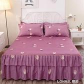 床裙式床罩單件全棉花邊1.8m米純棉席夢思保護套公主防滑床單床笠 樂活生活館