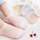 超薄夏季兒童襪子薄款男童女童透氣網眼淺口寶寶冰絲船襪小孩短襪