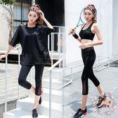 春秋瑜伽服寬鬆鏤空罩衫速幹透氣上衣健身房跑步運動套裝全館免運