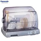 【信源】Panasonic國際牌 烘碗機《FD-S50SA》*奈米銀抑菌*免運費*