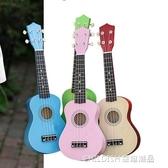 木質尤克裏裏23寸初學者小吉他烏克麗麗可調音可演奏送撥片備弦 童趣潮品