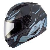 【SOL SM-2 猛禽 可掀 可樂帽 全罩式 安全帽 SM2 消光灰藍銀 】雙層隱藏墨片、加贈好禮