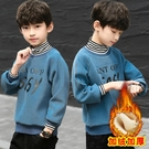 男童上衣 男童衛衣春款上衣2021新款兒童加厚一體絨男孩中大童潮保暖【快速出貨八折下殺】