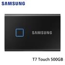 全新 Samsung三星 T7 Touch 500GB 移動式固態硬碟 經典黑