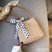 編織包夏季個性編織小包包女2020新款潮韓版百搭側背斜背時尚絲巾草編包 萊俐亞
