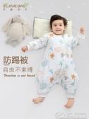 嬰兒睡袋兒童防踢被子季加厚寶寶睡袋薄款分腿睡袋 居樂坊生活館
