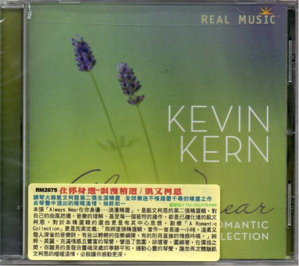 【停看聽音響唱片】【CD】凱文柯恩:在你身邊-浪漫精選