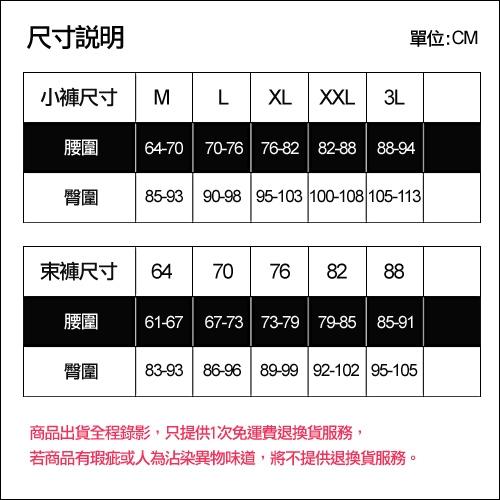 LADY 迷戀花影系列 中腰平口內褲(深海藍)