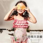 兒童泳衣 小中大童連體可愛公主游泳 女童泳裝【時尚大衣櫥】