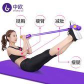 拉力繩 中歐腳蹬拉力器減腰瘦肚子運動仰臥起坐女輔助健身器材家用彈力繩 珍妮寶貝