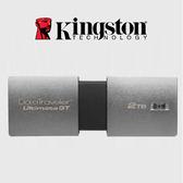 Kingston 金士頓 DataTraveler Ultimate GT 2TB USB3.1 隨身碟 DTUGT/2TB