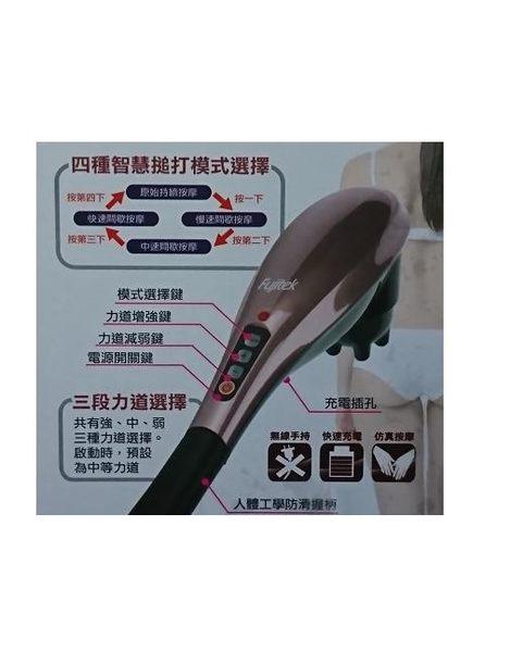 《省您錢購物網》全新~Fujitek富士電通無線智慧型刮痧按摩棒(FT-MA500)玫瑰金