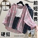 EASON SHOP(GU8305)新款撞色格紋棉麻前排釦前短後長長袖襯衫外套防曬衫女上衣寬鬆顯瘦薄款格子粉色