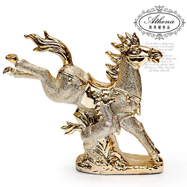 【雅典娜家飾】鍍金噴砂親子馬嬉戲陶瓷擺飾-DB170