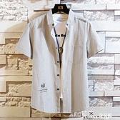 2020新款短袖襯衫男韓版潮流青年條紋休閒襯衣男士夏季上衣服帥氣
