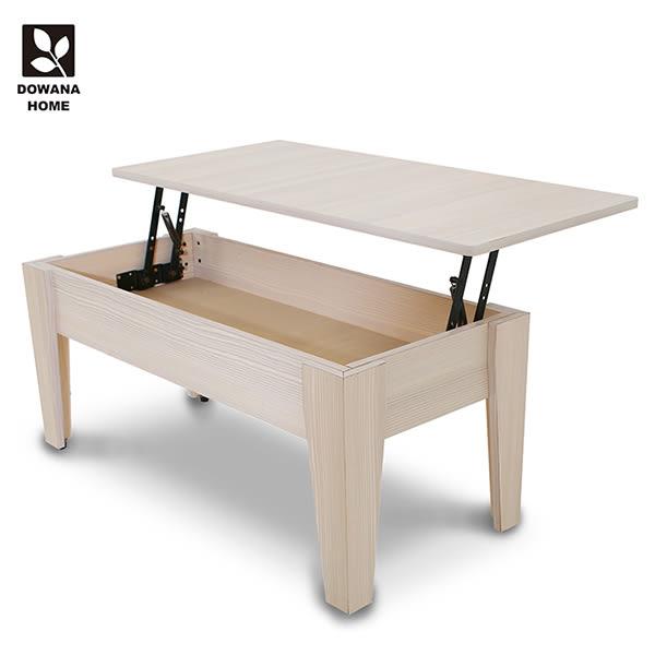 【♥多瓦娜】 羅莎莉-DIY超實用多功能升降收納茶几/桌子 三色可選 T04