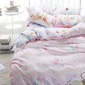 ✰加大鋪棉床包兩用被四件組✰100%精梳純棉(6×6.2尺)《少女情懷》