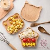 托盤木質茶杯早餐盤 家用大號實木餐具蛋糕點心盤【櫻田川島】