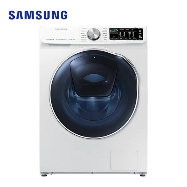 SAMSUNG 三星 10公斤 變頻AddWash潔徑門 洗脫烘滾筒洗衣機-亮麗白 WD10N64FR2W