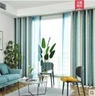 北歐ins風簡約現代成品窗簾棉亞麻客廳書房拼色條紋落地臥室窗簾 寬2.0米X高2.7米 1片價格