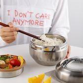 「新品特惠」304不銹鋼保溫飯盒帶蓋碗韓國飯缸兒童便當盒學生餐盒成人快餐杯