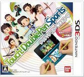 3DS 觸控!雙筆運動(日版‧日本機專用)