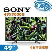 《麥士音響》 SONY索尼 49吋 4K電視 49X7000G