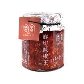 福忠字號 鮮切辣椒王(180g)【小三美日】