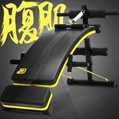 AB仰臥起坐板健身器材家用男士多功能收腹器健腹板 腹肌板啞鈴凳   極客玩家  igo