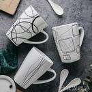 馬克杯 創意杯子陶瓷帶蓋勺馬克杯大容量水杯簡約咖啡杯骨瓷情侶杯禮品【快速出貨】