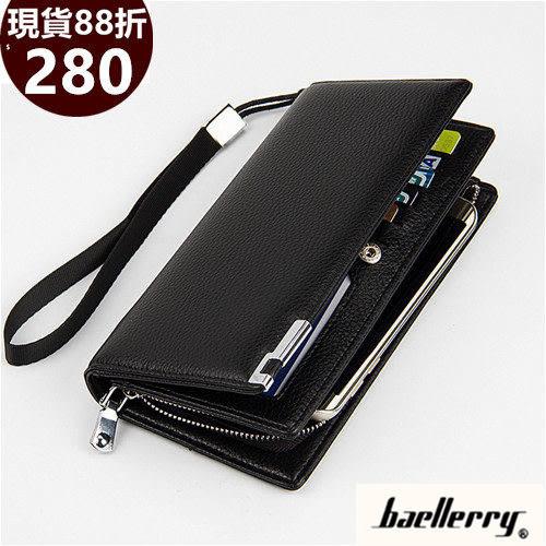 男包包 現貨 baellerry長夾 新款大容量多卡位長皮夾 手機錢包 【發PA404】