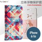 iPhone 6/6S 浮雕皮套 彩繪卡...
