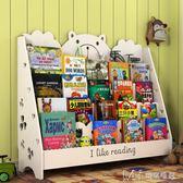 兒童書架簡易書架寶寶書架落地卡通書柜兒童書報架幼兒園繪本架