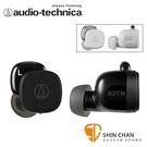 鐵三角 ATH-SQ1TW 真無線藍牙耳機 Audio-Technica