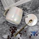 馬克杯辦公室用陶瓷杯子帶蓋勺簡約女水杯咖啡杯【古怪舍】