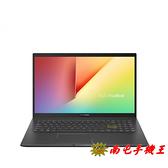 ※南屯手機王※ VivoBook S15 S513EQ (i5-1135G7) 筆記型電腦【宅配免運費】